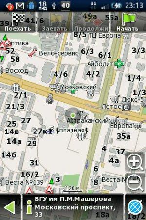 Карты Новител 5 Для Андроид